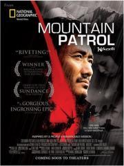 Alle Infos zu Kekexili - Mountain Patrol