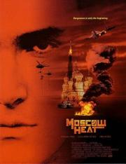 Moscow Heat