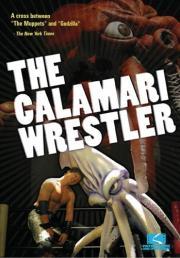Der Calamari-Wrestler