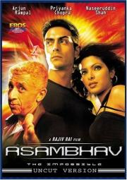 Asambhav - Das Unmögliche