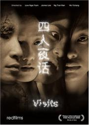 Visits - Hungry Ghost Anthology