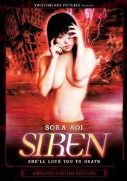 Erotic Ghost - Siren