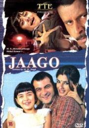 Alle Infos zu Jaago