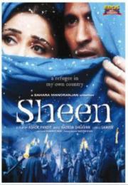 Alle Infos zu Sheen