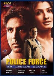 Police Force - An Inside Story