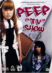 Peep 'TV' Show