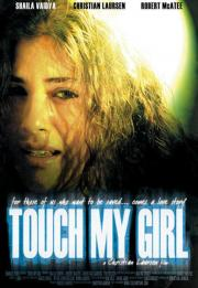 Touch My Girl