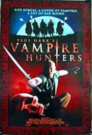 Tsui Hark's Vampire Hunters - Jagd nach den Vampiren