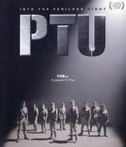 Alle Infos zu PTU