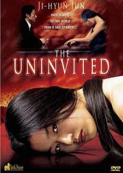 The Uninvited - Der Tod ist immer bei dir