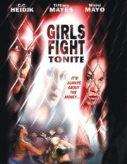 Girls Fight Tonite