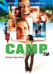 Star Camp - Bühne fürs Leben
