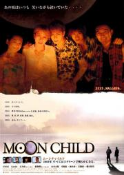 Alle Infos zu Moon Child