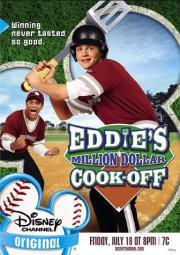 Eddies große Entscheidung