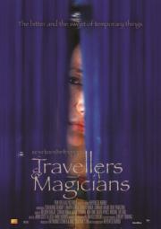 Von Reisenden und Magiern