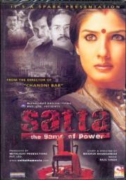 Satta - Das Spiel der Macht