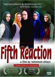 Die Fünfte Reaktion