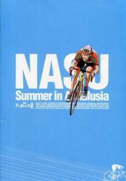 Nasu - Sommer in Andalusien
