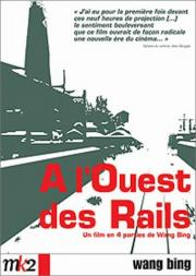 Tie Xi Qu - West of the Tracks - Part 3 - Rails