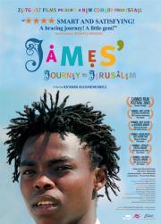 James' Journey to Jerusalem