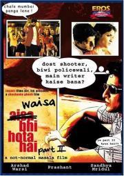 Alle Infos zu Waisa Bhi Hota Hai Part 2
