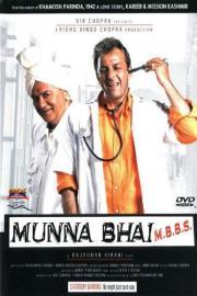 Alle Infos zu Munna Bhai - Lachen macht gesund