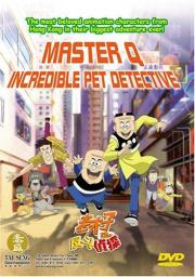 Master Q - Incredible Pet Detective