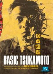 Basic Tsukamoto
