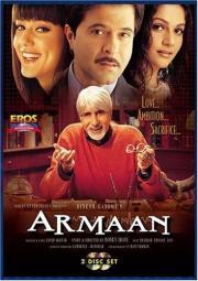 Armaan - Liebe ist nicht käuflich