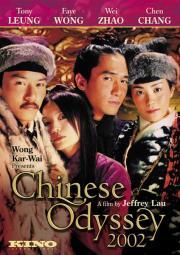 Alle Infos zu Chinese Odyssey 2002