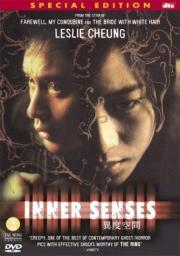 Alle Infos zu Inner Senses - Im Schattenreich der Geister