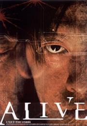 Alive - Der Tod ist die bessere Alternative