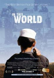 In This World - Aufbruch ins Ungewisse