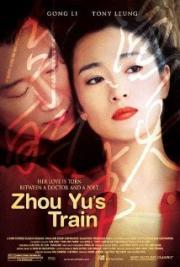 Alle Infos zu Zhou Yus Zug