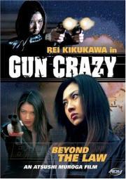 Gun Crazy Episode 1 - A Woman from Nowhere