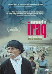 Verloren im Irak