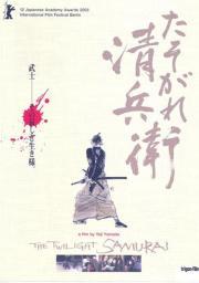 Samurai in der Dämmerung