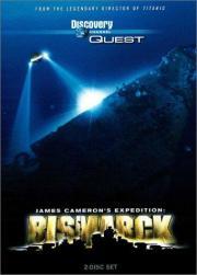James Cameron präsentiert - Die Bismarck