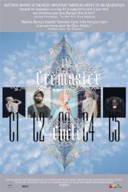 Cremaster 3