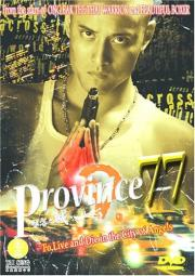 Province 77