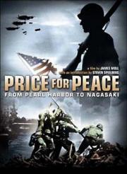 Preis des Friedens