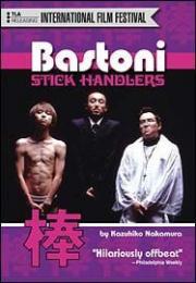Bastoni - The Stick Handlers
