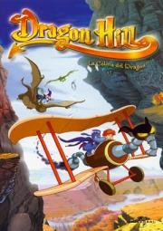 Alle Infos zu Dragon Hill - Der Drachenwächter