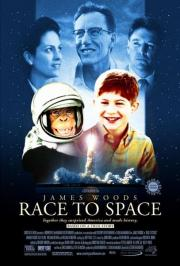 Race to Space - Mission ins Unbekannte