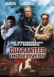 G.O.D - Guaranteed Overnight Delivery