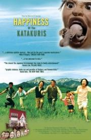 Alle Infos zu The Happiness of the Katakuris