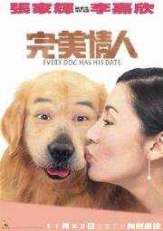 Every Dog Has His Date
