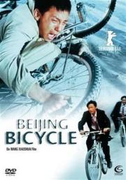 Beijing Bicycle - Fahrraddiebe
