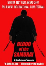 Alle Infos zu Blood of the Samurai