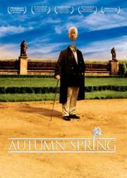 Frühling im Herbst